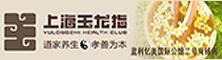 监利县玉龙指养生服务中心